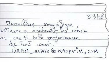 Recommandation pour un concert de chansons françaises avec le chanteur Amit Hayo